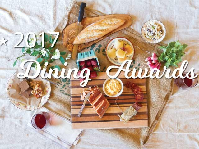 2017DiningAwards.jpg
